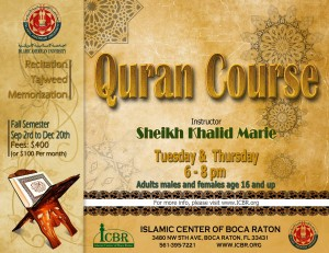IAU Quran Course