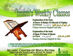 Imam Weekly Classes Oct 14