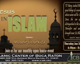 Open house jan 14 Jesus in Islam copy