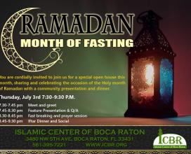 Open House Ramadan Ramadan 2014