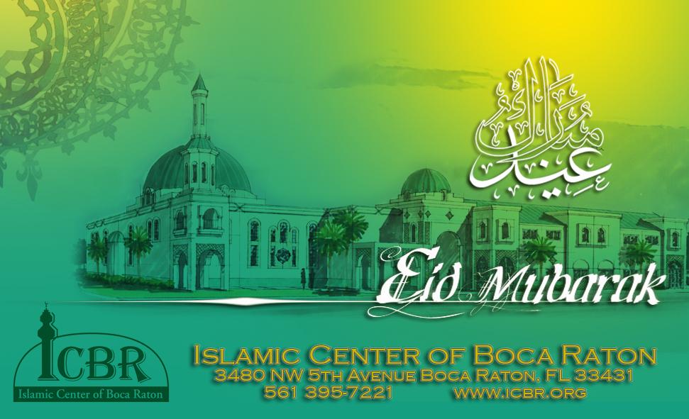 Eid Al Fitr 1436 Announcement Eid Al Fitr 1436