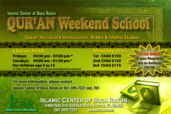 Quran Weekend School slide