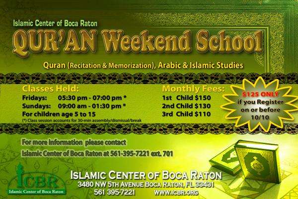 Quran Weekend School slide