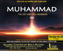 Open House Nov 2014 Muhammad copy