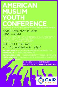 2015 American Muslim Youth Conference Flyer