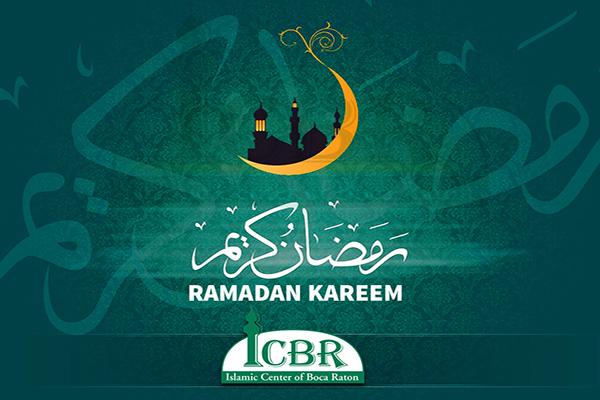 Ramadan Kareem 2016 slide