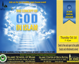 Open House Oct 2015 Concept of God in Islam copy