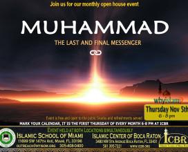 Open House Nov 2015 Muhammad copy