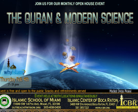 Open House Quran & Science Feb 2016