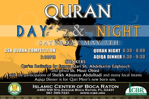 Quran Day & Night new slide