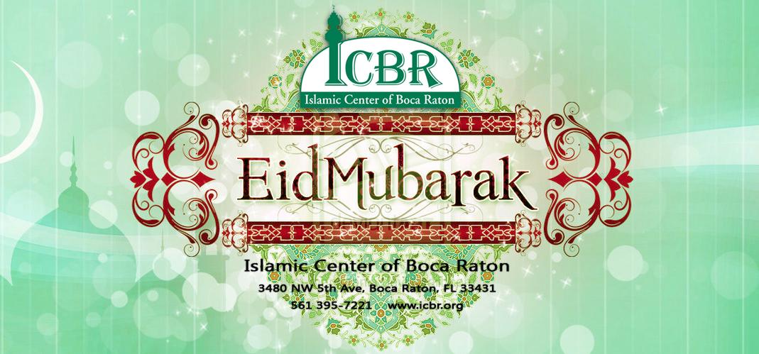 Eid Al-Fitr 2019 Announcement CONFIRMED Tuesday June 4th