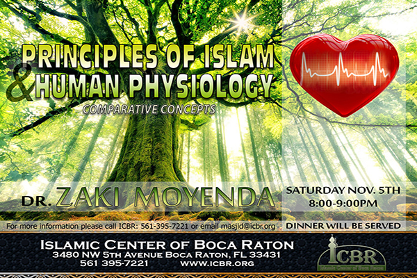 principles-of-islam-and-human-physiology-slide