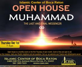 open-house-muhammad-dec-2016