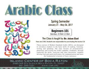 Arabic Class Spring 2017 new