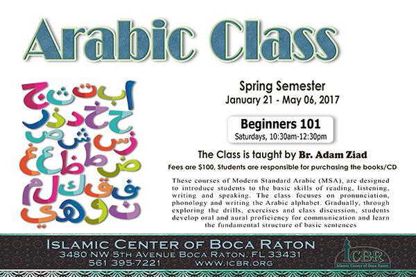 Arabic Class Spring 2017 new Slide