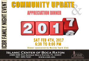 Community Update & Appreciation Dinner 2017