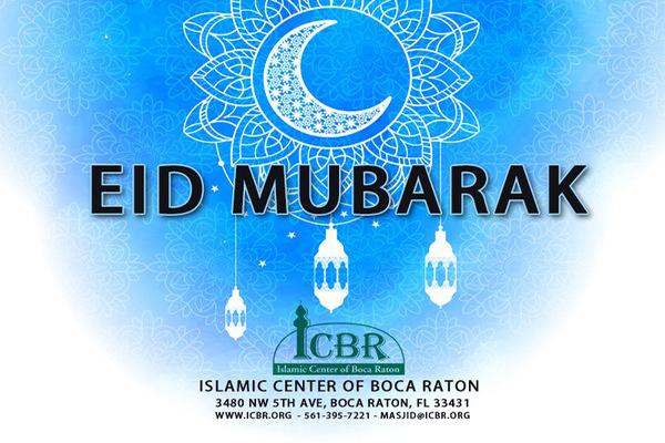 Eid Mubarak Slide