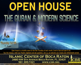 Open House Quran & Science July 2017