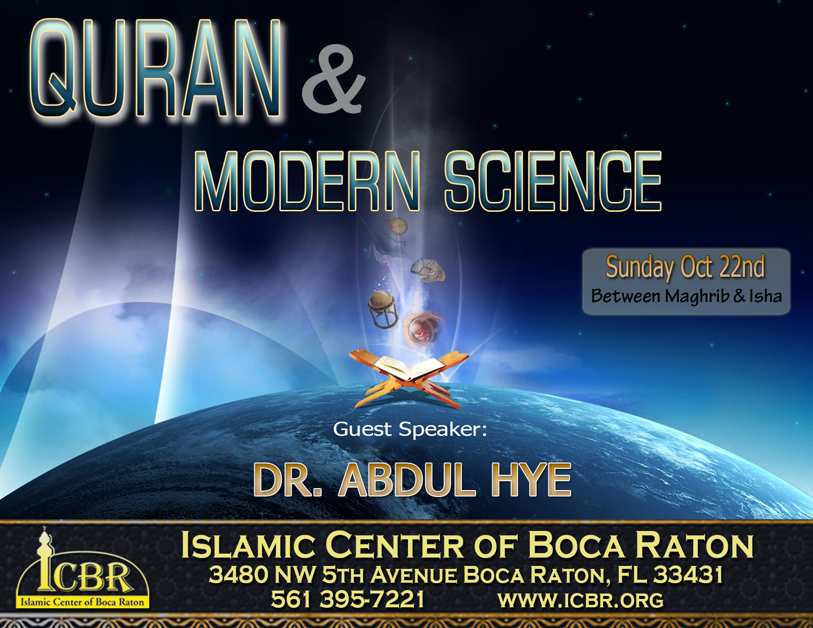 qur an science presentation by dr abdul hye islamic center of