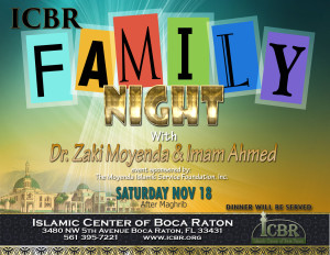 Family Night Nov 18