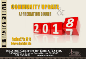 Community Update & Appreciation Dinner 2018